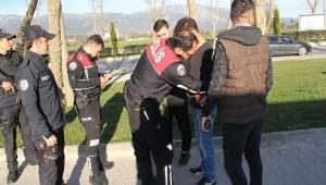 İçişleri Bakanlığı: 81 ilde eş zamanlı operasyonla 2 bin 423 şahsı yakaladı