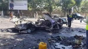 Üniversitede patlama: 8 ölü, 33 yaralı