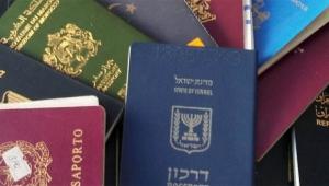 11 ülkeye vize muafiyeti