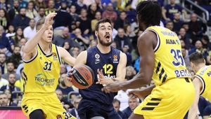 Fenerbahçe, sezonun iptal etmesini değerlendirdi