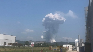 Fabrikada korkunç patlama